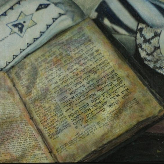 Zaidy's Prayer Book - 16 x 24